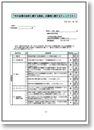 法人税イメージ